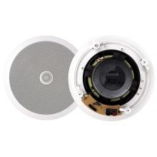 DEXON RP 122 + RP 122A sada aktivních podhledových reproduktorů s Bluetooth