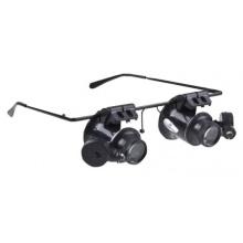 Brýle s lupou HADEX P336