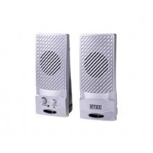 PC reprosoustava INTEX 320W Silver