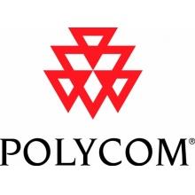2200-43240-122 Polycom SoundStation IP 5000 - napájecí adaptér