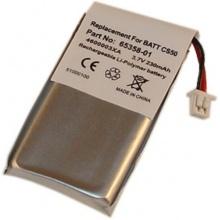 CS-60battery Plantronics - náhradní akumulátor pro CS-60, CS-351N, CS-361N, CS-510, CS-520 a C65 (64399-03)