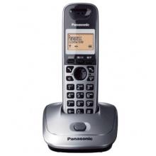 KX-TG2511FXM Panasonic - DECT bezdrátový telefon, 3-řádk. displej, CLIP, hlasitý tel., konference, titan-stříbrná