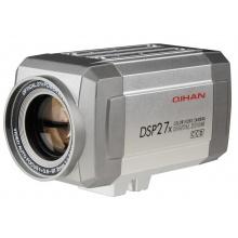 QIHAN QH-271 - Zoomovací kamera + Doprava ZDARMA