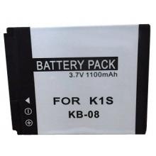 Baterie pro K1S