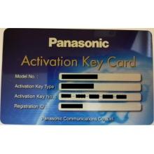 KX-NCS4102WJ Panasonic - Karta aktiv. klíčů pro 2 IP vnější kanály H.323/SIP; pro KX-TDExx