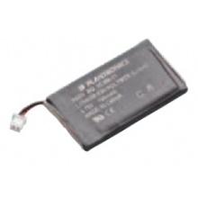 86180-01 Plantronics - náhradní akumulátor pro náhlavní soupravu CS-540/A