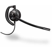 HW530 Plantronics - EncorePro náhlavní souprava, na jedno ucho, háček za ucho, mikrofon NC (201500-02)