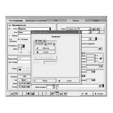 KX-A291X Panasonic - Property Management System - program. vybavení umožňující integraci pobočk. ústředny