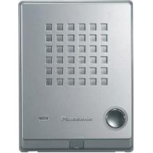 KX-T7765X Panasonic - dveřní telefon připojitelný na karty dveřních telefonů