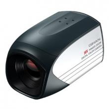 QIHAN QH-240 - Zoomovací kamera + Doprava ZDARMA