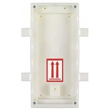 ATEUS-9155015 2N IP Verso, zápustná krabice pro instalaci do zdi, 2 moduly