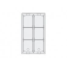 PL96, povrchová montážní krabička se stříškou pro 6 modulů