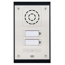 ATEUS-9153202 2N Analog Uni, dveřní interkom, 2 tl., vč. zápustné krabice