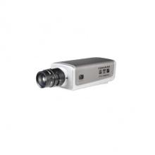 QIHAN - QH-IP200-Wifi+SD + Doprava ZDARMA