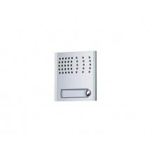 PL11G, dveřní stanice s hovorovou jednotkou, jedním zvonkovým tlačítkem a s integrovaným GSM
