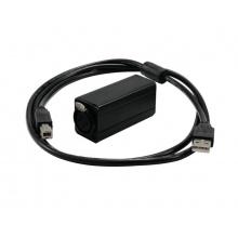 Futurelight ULB-2 USB Uploadbox