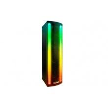Numark Lightwave, Aktivní reprobox