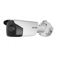 DS-2CD4B23FWD-IZS - Ultra Low-light IP kamera 25sn./s. 2Mpx s ICR; WDR; PoE, Darkfighter