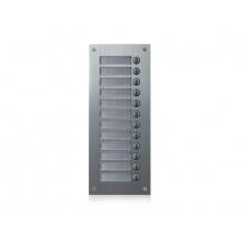 DR-12US, Commax rozšiřující panel pro systém 4+n s 12 tlačítky