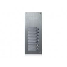 DR-8US, Commax rozšiřující panel pro systém 4+n s 8 tlačítky