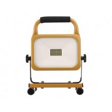LED reflektor, 20 W AKU SMD studená bílá