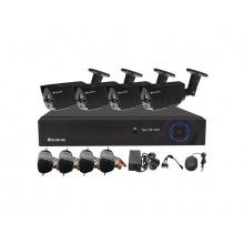 Kamera set SECURIA PRO AHD4CHV1-B 720P 4CH DVR + 4x IR CAM 1MPx analog