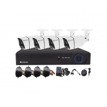 Kamera set SECURIA PRO AHD4CHV1-W 720P 4CH DVR + 4x IR CAM 1MPx analog