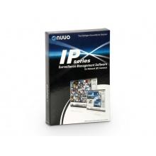 SCB-IP+32, software pro záznam IP kamer - megapixel