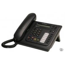 Systémové telefony