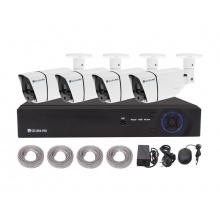 Kamera set SECURIA PRO NVR4CHV2-W 1080P 4CH DVR + 4x IR CAM 2MPx digitální
