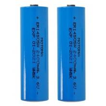 8x Baterie lithiová 3,6V 2400mAh MOTOMA