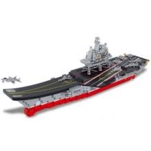 SLUBAN Letadlová loď