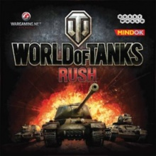 World of Tanks: Rush, MINDOK
