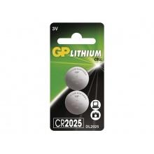 Baterie    CR2025 GP lithiová (blistr 2 kusy)