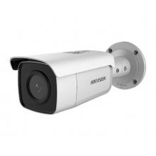 DS-2CD2T46G1-4I/4 - 4MPix AcuSense IP venkovní kamera; WDR+ICR+IR 80m+obj.4mm