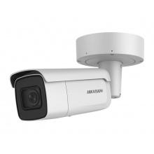 DS-2CD2645FWD-IZS(B) - 4MPix IP venkovní kamera; ICR + EXIR + motorzoom 2,8-12mm; Audio, Alarm
