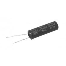 Kondenzátor elektrolytický  47uF 450V 12.5x40mm