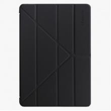 Pouzdro iSaprio Smart Cover - Black - iPad 9.7″ (2017-2018)