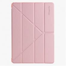 Pouzdro iSaprio Smart Cover - Rose Gold - iPad 9.7″ (2017-2018)