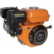 Motor 7HP OHV k čerpadlu nebo centrále BJC