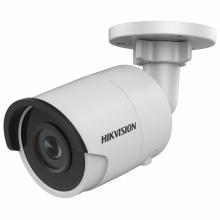 DS-2CD2023G0-I/28 Hikvision - 2MPix IP kamera venkovní; H265+, ICR+EXIR; obj. 2,8mm, WDR, POE