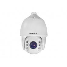 DS-2AE7225TI-A(C), Turbo HD PTZ 1080p 25x zoom s IR