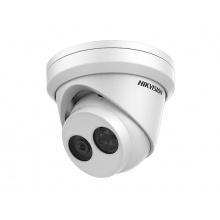 DS-2CD2343G0-IU/28, 4MPix IP venkovní DOME kamera; H265+; WDR; mikrofon