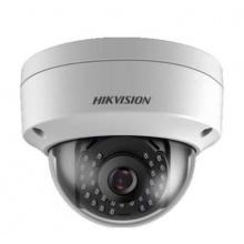 DS-2CD1123G0-I/4 Hikvision - 2MPix IP kamera venkovní DOME, H265+, DWDR+ICR+IR, obj. 4 mm, IP67, POE