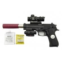 Dětská pistole se zaměřovačem TEDDIES na vodní kuličky 33 cm