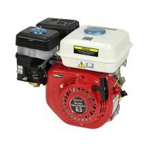 Motor 6,5HP GX200 čtyřtaktní k čerpadlu nebo centrále MAR-POL M79893 hřídel 20mm