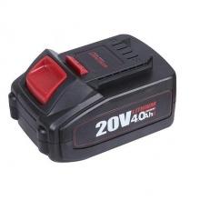 Akumulátorová baterie 20V Li-ion 4000mAh Worcraft CLB-20V-4.0 pro set S20Li