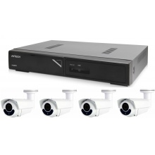 Kamerový set 1x AVTECH NVR AVH1104 a 4x 2MPX Motorzoom IP Bullet kamera AVTECH DGM2643SV + 4x Kabel UTP 1x RJ45 - 1x RJ45 Cat5e 15m!