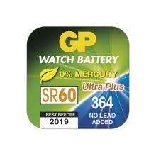 Baterie knoflíková do hodinek GP 364F