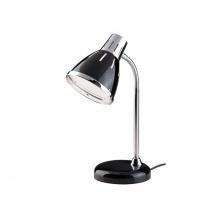 Lampa stolní Grundig 8733